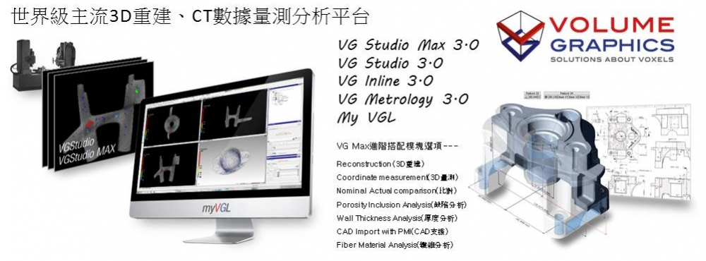 VG Products 3.0